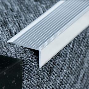 2394 Tırtıllı Merdiven Profili Gümüş 300Cm