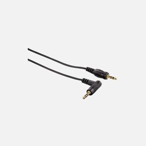 3.5mm - 3.5mm, Stereo Siyah Altın Uç Açılı 0.75m