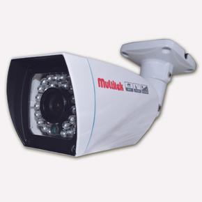 Multitek CAHD1 BF 300 Güvenlik Kamerası