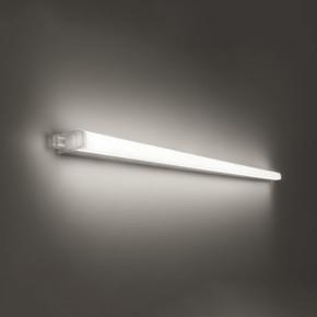 Philips Trunkable 500 Lümen Led Beyaz Işık