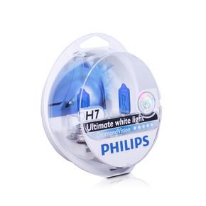 H7 Diamond Vision 5000K Ultra Beyaz Işık Far Ampül Seti