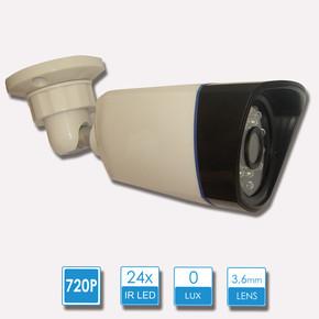 Lorex HD24PB Analog İç ve Dış Kamera