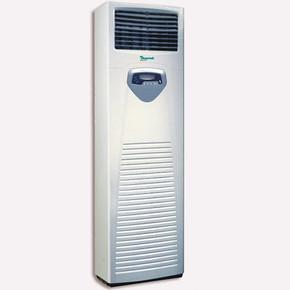Baymak 48FS 48000 Btu Salon Tipi Split Klima