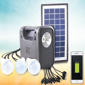 Solar Aydınlatma Sistemi ve Şarj Cihazı GD-8028