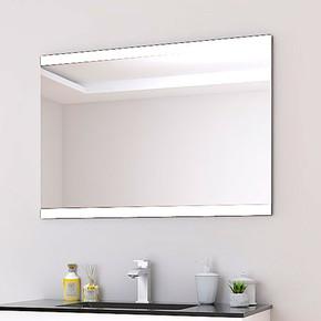 Murano 100 Cm Aynalı Üst  Modül