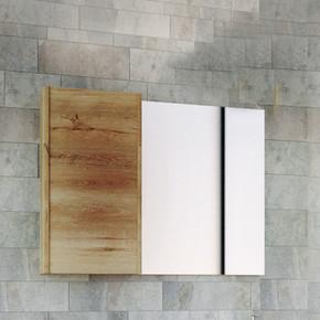 Line Banyo Dolabı Aynası 100cm