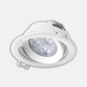 9W Led Spot Gri Beyaz Işık