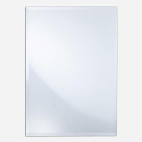 Dikdörtgen Ayna