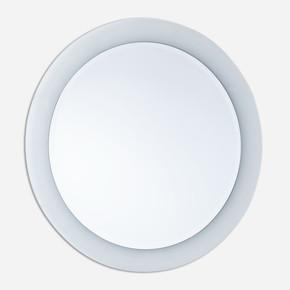 Istranca Yuvarlak Ayna B.Kumlamalı