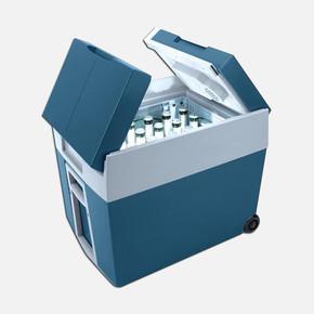 W48 12/220Volt AC/DC 48 Litre Oto Buzdolabı