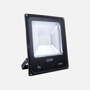20W Smd Led Projektor Beyaz