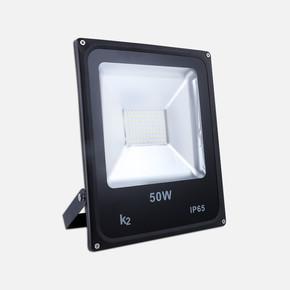 30W Smd Led Projektör Günışığı