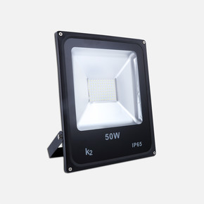 50W Smd Led Projektör Günışığı