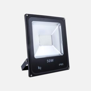 50W Smd Led Projektor Yesıl