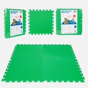500X500X10 mm Oyun Karosu (Yeşil)