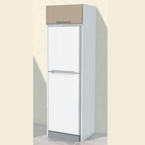 Venedik Buzdolabı Kabini Hıghgloss Panelli 65Cm