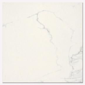 Adonis Serisi Beyaz Yer Seramiği