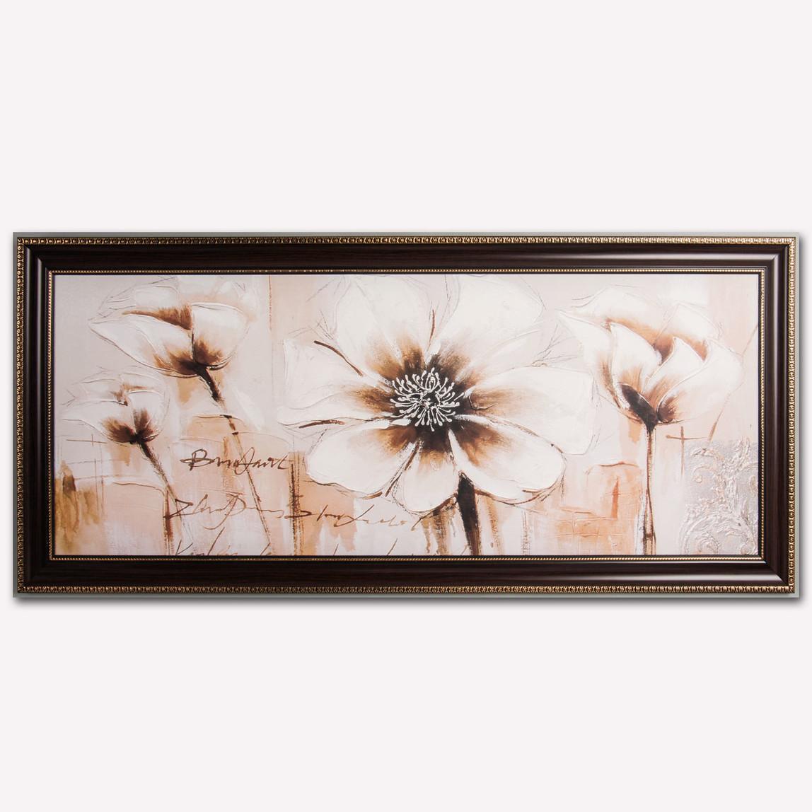 40x98 cm Çerçeveli Resim