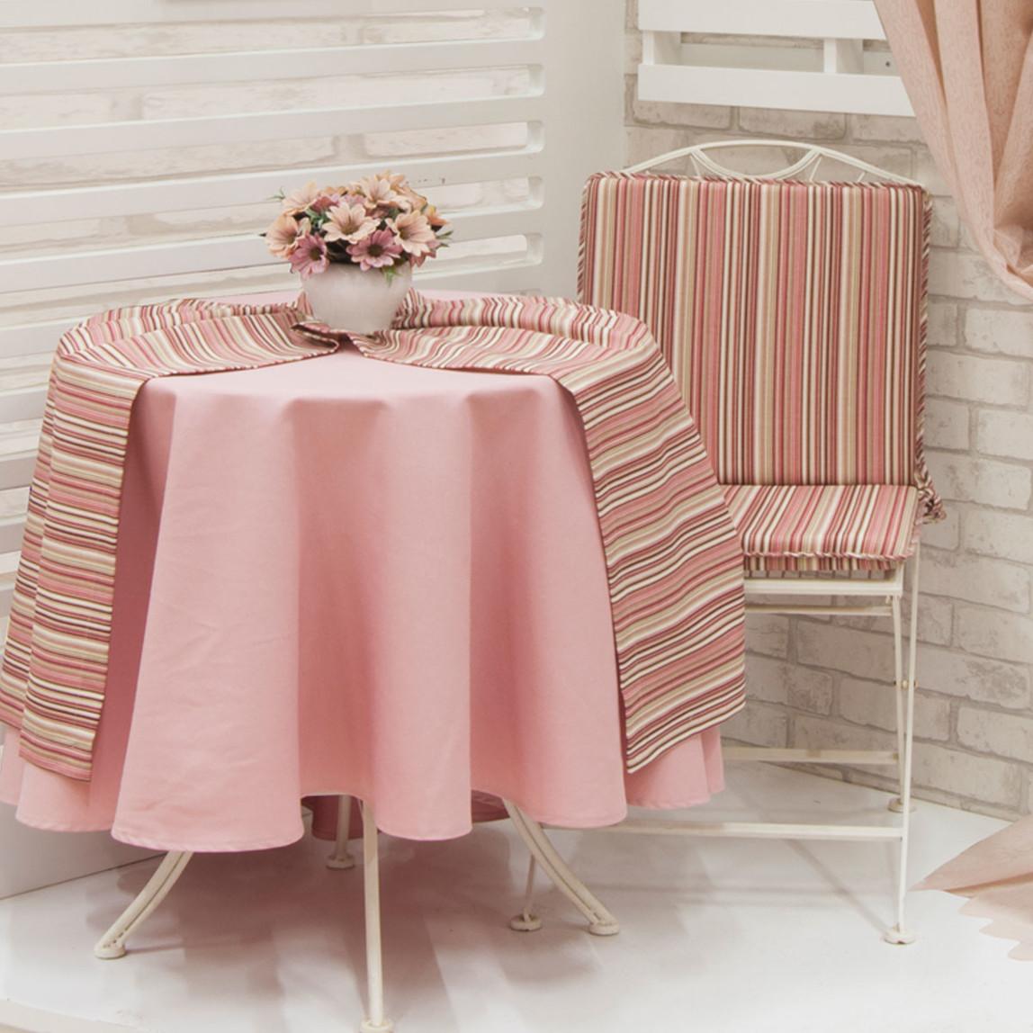Premier Home Colours Sandalye Minderi
