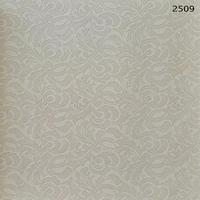 Dantel Krem Vinyl Duvar Kağıdı