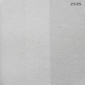 Kalın Çizgi Gri Vinyl Duvar Kağıdı