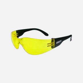 Gözlük Sarı Lens
