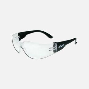 Gözlük Şeffaf Lens