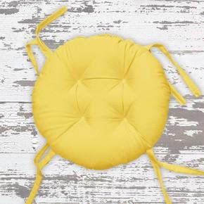 Sandalye Minderi Sarı  Q40cm
