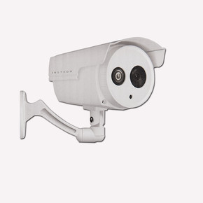 Insteon Akıllı Dış Mekan HD Kamera 2864-232