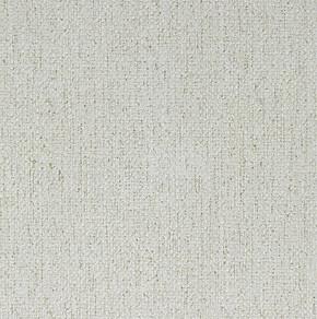 Yağmur Çuval - Bej Duvar Kağıdı