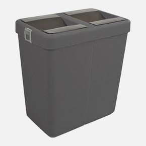 Motek Comfort Çöp Kovası 80 lt