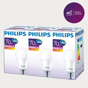 Philips Essential Led Ampul 10.5-70W Sarı E27 Normal Duy 3'lü Paket