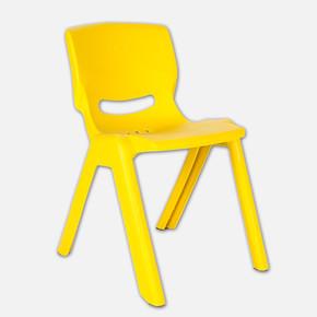 Çocuk Sandalyesi Sarı