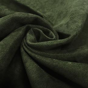 Sedef Süet Fon Perde Yeşil 170x270 cm