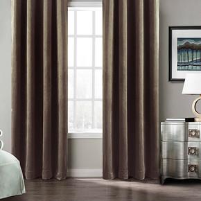 Premier Home Sedef Süet Fon Perde Kahve 170x270cm
