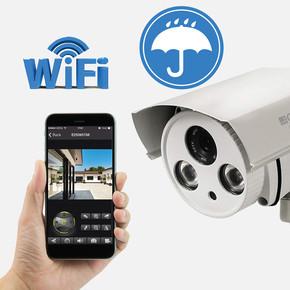 Greentech GT-IP55HD  Kablosuz WIFI Dış Mekan IP Kamera