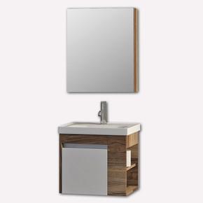 Siena Banyo Dolabı 50 cm