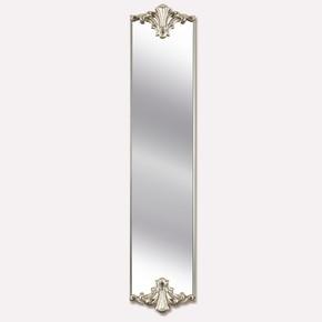 Dekoratif Paris Niş Ayna 23x100cm Gümüş