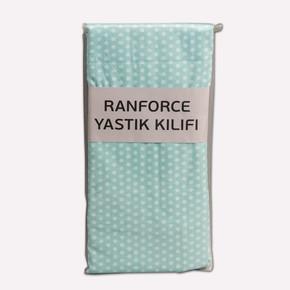 Premier Home Ranforce 2'li Yastık Kılıfı Yeşil