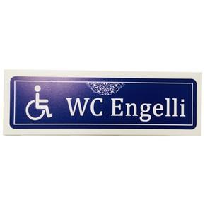 WC Engelli İsimlik 20X6,5Cm Kendinden Yapışkanlı