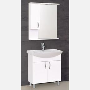 Eko 65 Cm Banyo Mobilyası