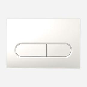 Capsule  Gömme Rezervuar Paneli Integra Beyaz