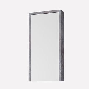 Etna Ayna Yanı Banyo Dolabı