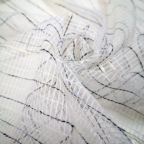 Carmina Tül Perde Gri 300x270 cm