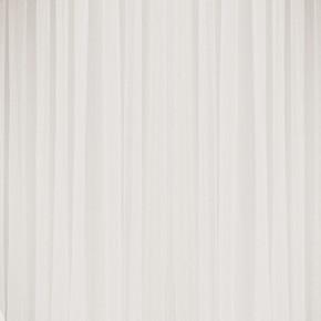 Carla Tül Perde Krem 300x270cm