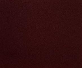 Ahşap Zımparası - Shs Sst 230X280 888Atz P320