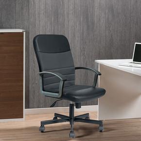 Max Office Easy Yönetici Koltuğu