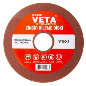 4,7 mm Zincir Bileme Diski