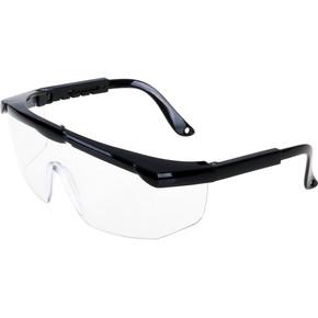 Koruyucu Gözlük Şeffaf