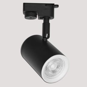 Dlc Ray Serisi NR310 GU10 Siyah Spot
